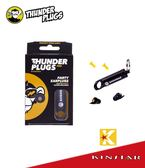 【金聲樂器】新包裝 Thunder Plugs PRO 第三代 降噪耳塞 練團 練鼓 音樂祭