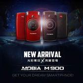 MOBIA M900折疊3G精美雙螢幕手機(全配)