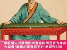二手書博民逛書店the罕見lore of the chinese lute 高羅佩 琴道Y398159 gulik orchi