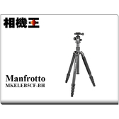 Manfrotto Element〔MKELEB5CF-BH〕大型碳纖維五節腳架
