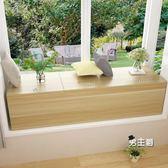 飄窗櫃窗臺地櫃可坐定制臥室落地矮櫃收納櫃子自由組合陽臺儲物櫃XW