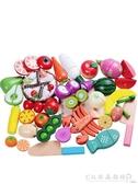 木制磁性切水果玩具水果蔬菜切切看切切樂過家家廚房玩具  【快速出貨】YYJ