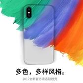 蘋果手機殼液態硅膠蘋果全包防摔保護套【聚寶屋】