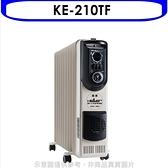 HELLER嘉儀【KE-210TF】10葉片電暖爐電暖器 優質家電