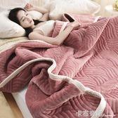毛毯加厚珊瑚絨毯子薄被子蓋毯法蘭絨冬季空調毯午睡毯單雙人床單 卡布奇諾HM