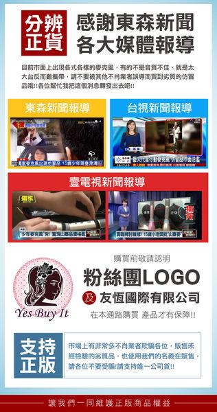【高宇蓁代言】T08聽籟藍芽麥克風 台灣唯一總代理