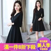 長袖洋裝黑色V領連衣裙春秋裝長袖新款秋季女士氣質顯瘦修身中長裙子