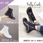 大尺碼女鞋-凱莉密碼-街頭經典時尚真皮8孔馬汀綁帶短靴3cm(41-46)【JM708-17】亮黑