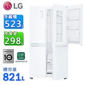 LG 樂金821公升WiFi門中門對開冰箱 GR-DL88W~含拆箱定位