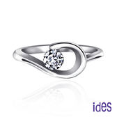 ides愛蒂思 30分E/VS1八心八箭完美3EX車工鑽石戒指/求婚結婚戒/環抱18K