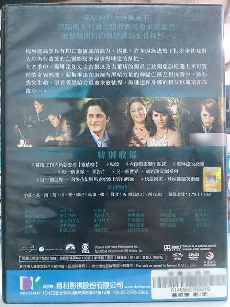 挖寶二手片-620-003-正版DVD*影集【靈感應 第二季-6碟】繁體中文/英文字幕選擇