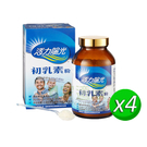 【活力陽光】初乳素粉 x4罐(250g/罐)_嘉懋 【限量買3送1 (4罐組)】