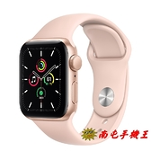※南屯手機王※Apple Watch SE 鋁金屬+運動型錶帶 40mm (GPS)【免運費宅配到家】