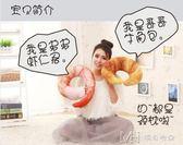 創意個性仿真蝦仁頸枕U型食物午睡護頸卡通學生趴睡午休枕頭抱枕YYP      瑪奇哈朵