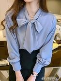 雪紡上衣 秋季新款緞面雪紡襯衫女長袖蝴蝶結藍色襯衣秋款氣質系帶上衣 萊俐亞