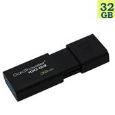 Kingston 32GB 32G【DT100G3】Data Traveler 100 G3 DT100G3/32GB USB 3.0 金士頓 原廠保固 隨身碟