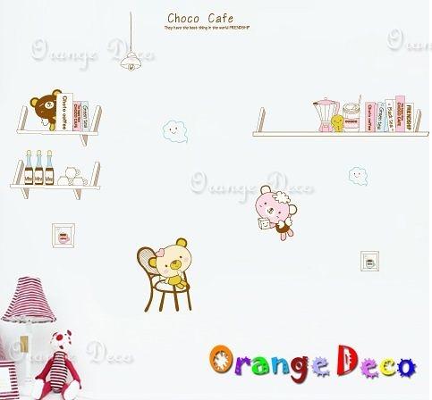 壁貼【橘果設計】Choco café DIY組合壁貼/牆貼/壁紙/客廳臥室浴室幼稚園室內設計裝潢