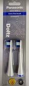 國際牌電動牙刷專用 WEW0800輕薄細毛刷頭(小)2入裝 】DT / DL / DA / DP / CDP / DE 的機型都可以替換
