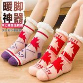 暖腳器 暖腳寶 暖腳神器床上睡覺用 不充電睡眠襪熱水袋暖腳套宿舍用保暖 享購