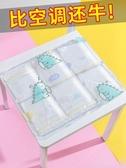 冰墊 汽車坐墊夏季涼墊免注水透氣辦公室降溫冰墊學生教室卡通兒童椅墊 美家欣