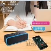 Subor/小霸王 D51藍芽音箱支付微信收錢提示音響語音播報器二維 衣櫥秘密