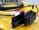 《飛翔無線》NAGOYA RB-CLP ...