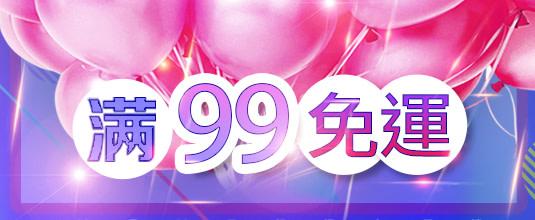 5588-hotbillboard-da8axf4x0535x0220_m.jpg