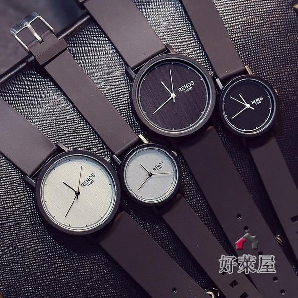 手錶學生手表男表女表智慧手錶情侶手錶HLW 交換禮物