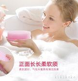 四季硅膠洗澡刷搓后背刷按摩刷成人沐浴刷軟毛兒童洗澡刷 DR3396【KIKIKOKO】