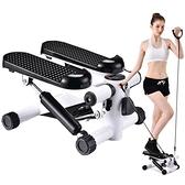「現貨速發」 家用液壓踏步機健身器材小型室內迷你多功能登山腳踏步機