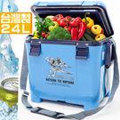 保溫箱保冰袋保鮮袋保溫袋台灣製造24L冰...
