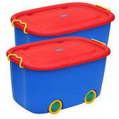 【nicegoods】大寶玩具滑輪整理箱 (2色各1) (掀蓋 塑膠 整理箱)