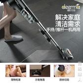 吸塵器家用強力大功率靜音掌上型迷你小型寵物地毯除蟎 NMS220v陽光好物