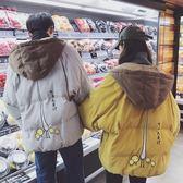 同色系情侶裝冬裝棉衣新款加厚面包服外套男韓版學生連帽棉襖 焦糖布丁