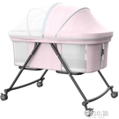 嬰兒床可行動便攜式寶寶床多功能摺疊安撫bb拼接大床新生兒搖籃床 ATF夢幻小鎮