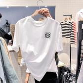 東大門2020夏季新款韓版情侶裝ins圓領刺繡短袖t恤女寬鬆上衣 【中秋節】