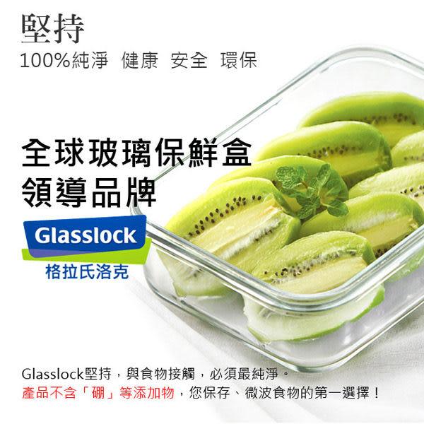 【Glasslock】強化玻璃微波保鮮盒 - 長方形150ml   RP520