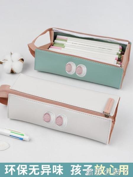 筆袋ins日系高顏值中學生女孩大容量鉛筆袋2021新款流行簡約韓國高中小學生 蘿莉新品