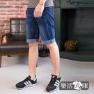 【9084】 韓系質感菱形皮標伸縮牛仔短褲(藍色)● 樂活衣庫