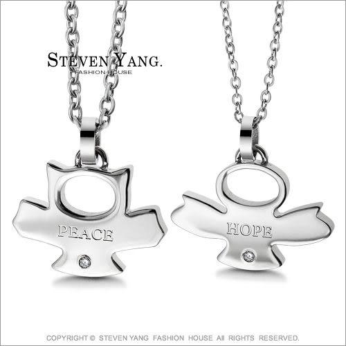 情侶對鍊STEVEN YANG珠寶白鋼項鍊 送刻字「天使的誘惑」天使惡魔*單個價格*附鋼鍊