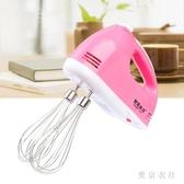 220V生活烘焙工具家用電動打蛋器手持打奶油烘焙攪拌機打蛋器 QQ23440『東京衣社』
