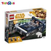 玩具反斗城  樂高 LEGO 75209 HAN SOLOS LANDSPEEDER CHARIOT