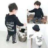 男童韓版外套秋裝新款寶寶中長款連帽風衣小童字母休閑上衣潮