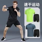 運動套裝 運動套裝男 夏季速干衣跑步寬鬆訓練大尺碼夏天短袖t恤休閒健身服裝 萬寶屋