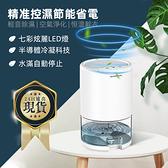 現貨 除濕機 小型家用臥室靜音110V除濕器辦公室地下室干燥機