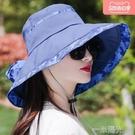 帽子女夏大沿遮陽帽遮臉時尚百搭防紫外線摺疊漁夫涼帽防曬太陽帽  一米陽光