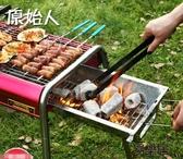 燒烤爐戶外5人以上木炭燒烤架