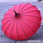 創意大紅長柄晴雨傘復古風婚慶攝影傘宮廷傘結婚傘寶塔傘公主傘女 igo