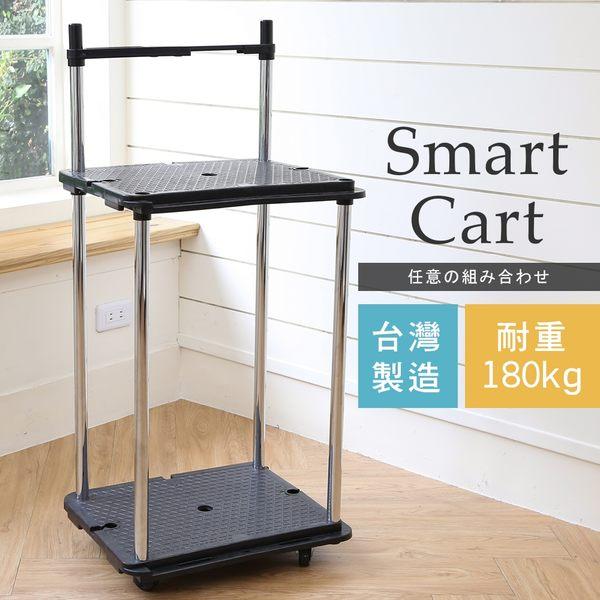 【誠田物集】平均耐重180KG百變組合雙層拖板手推車 SH017