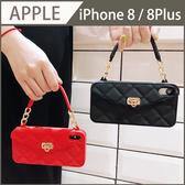 【大發】iPhone 8 8Plus 手提包 手拿包 菱格紋 手機殼 手機套 軟殼 矽膠手機套 斜背包 錢包 皮夾 i8